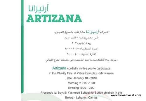 artizana---charity-fair---events-in-kuwait-kuwait