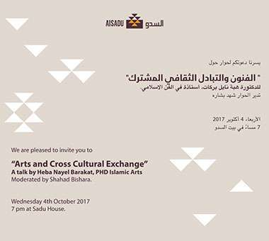 arts-and-cross-cultural-exchange---talk-kuwait