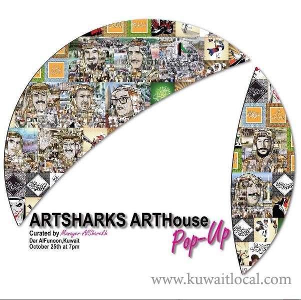 artsharks-arthouse--kuwait