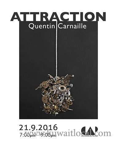 attraction,-exhibition-kuwait