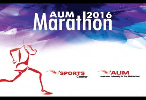 aum-run-2016-kuwait