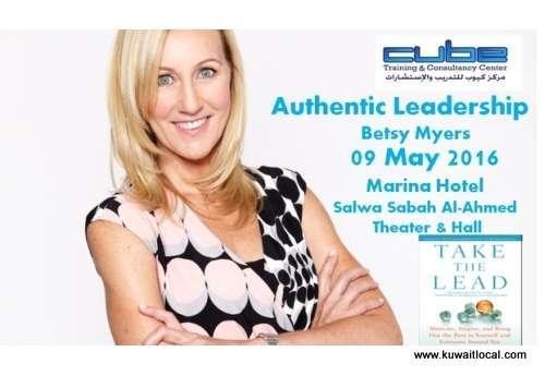 authentic-leadership-betsy-myers-kuwait