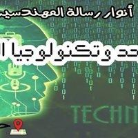 autism-and-technology-era-kuwait