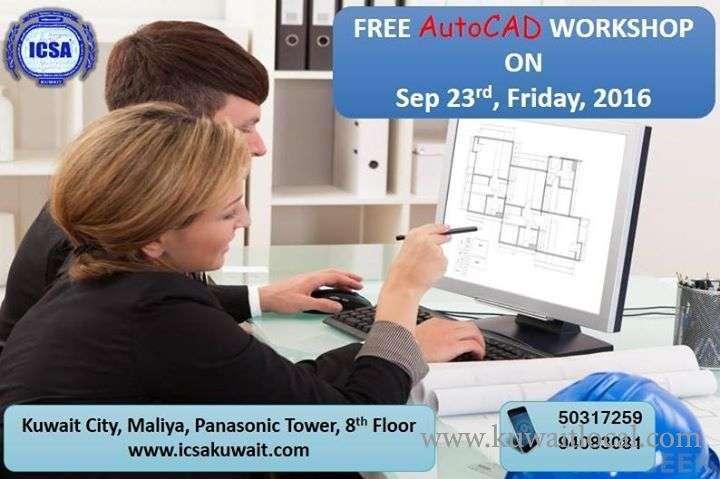 auto-cad-work-shop-kuwait