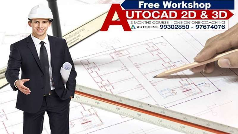 autocad-free-workshop-kuwait