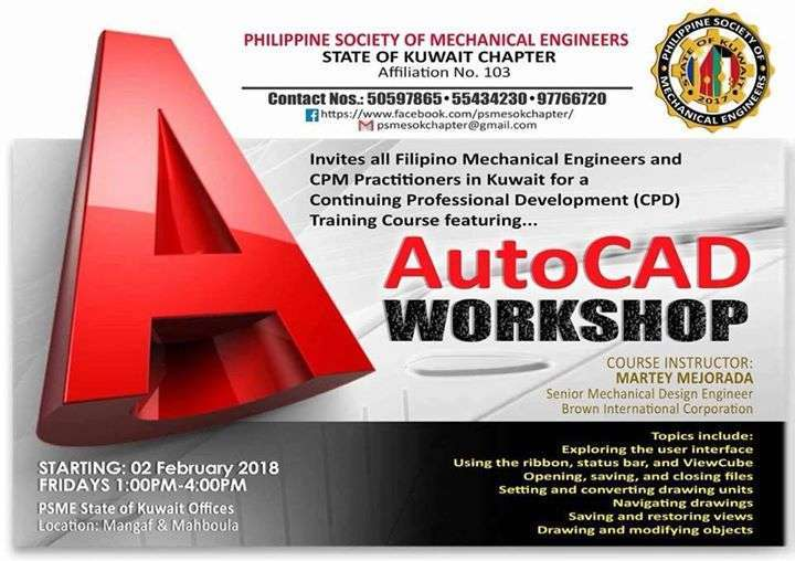 autocad-workshop-kuwait