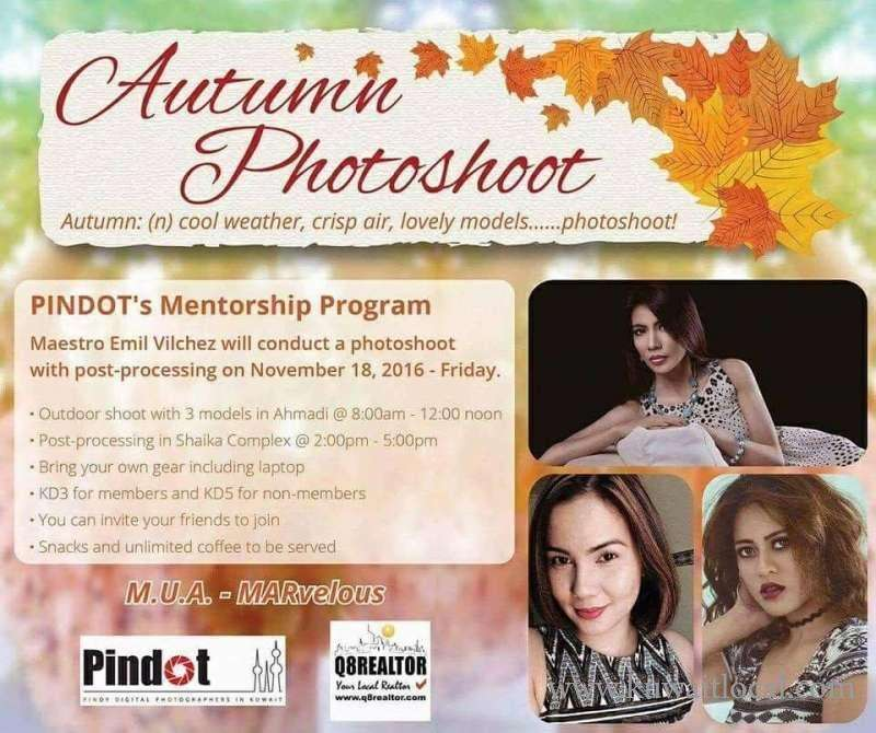 autumn-photoshoot-workshop-kuwait