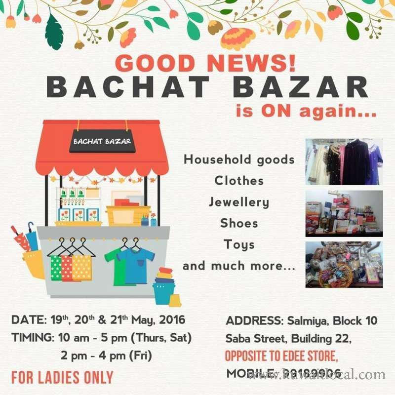 bachat-bazar-is-on-again-kuwait
