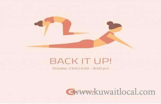 back-it-up-kuwait