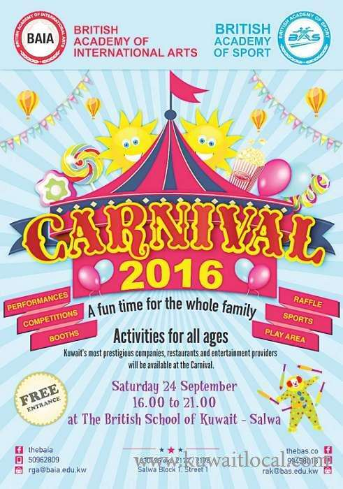 baia-and-bas-to-host-carnival-2016-kuwait