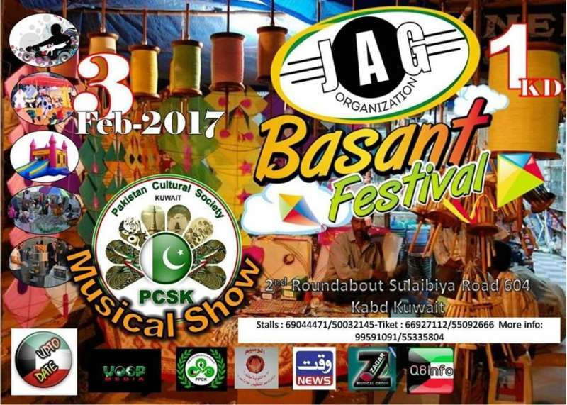 basant-festival-by-jag-kuwait