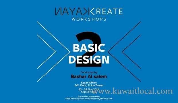 basic-design-2,-architectural-workshop-by-bashar-alsalem-kuwait