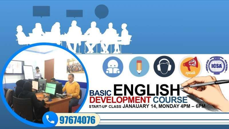 basic-english-development-course-start-up-class-kuwait