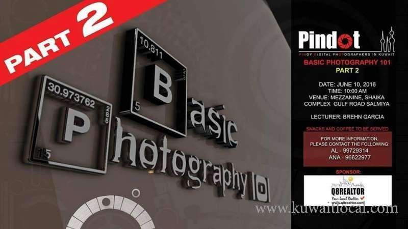 basic-photography-101-kuwait
