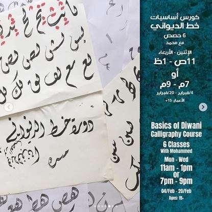 basics-of-diwani-calligraphy-kuwait