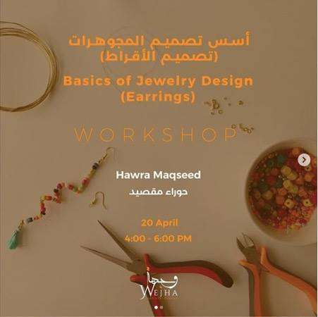 basics-of-jewelry-design-kuwait