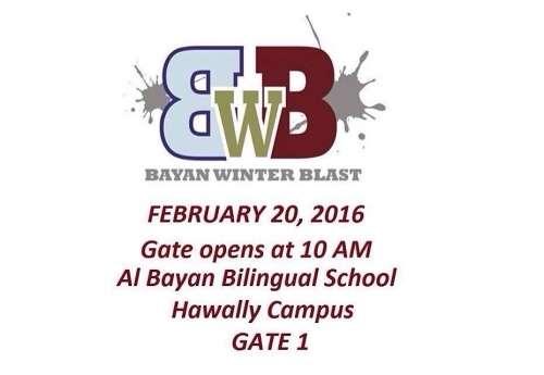 bayan-winter-blast-carnival-|-events-in-kuwait-kuwait