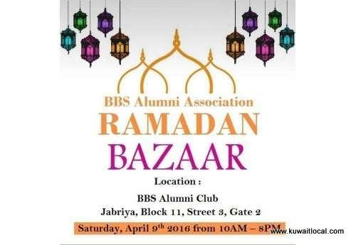 bbs-alumni-ramadan-bazaar-kuwait