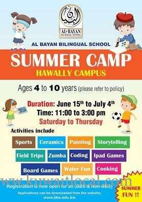 bbs-is-pleased-to-announce-the-launch-of-its-first-summer-camp-kuwait