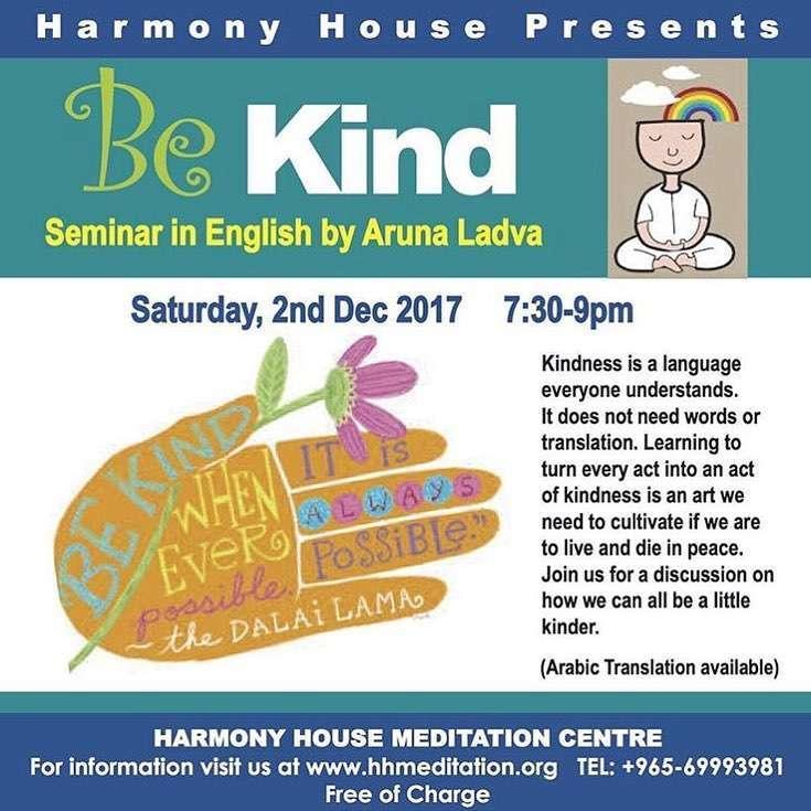 be-kind-seminar-kuwait