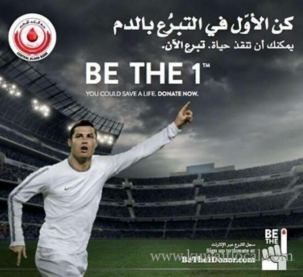 be-the-1-kuwait