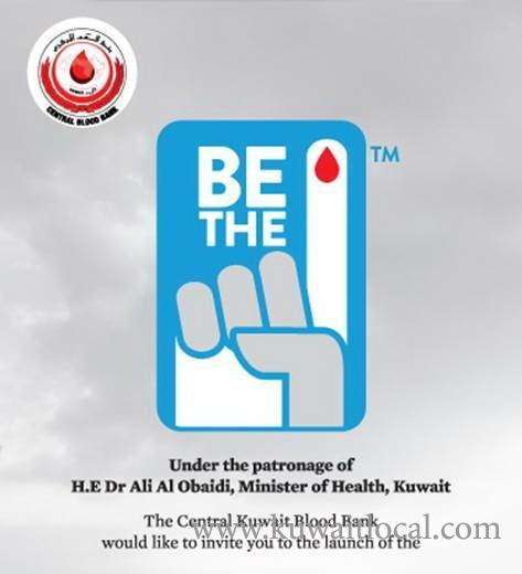 be-the-1-blood-donation-campaign-kuwait
