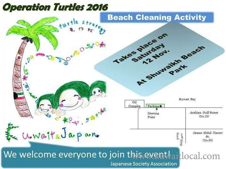 beach-cleaning-activity-kuwait