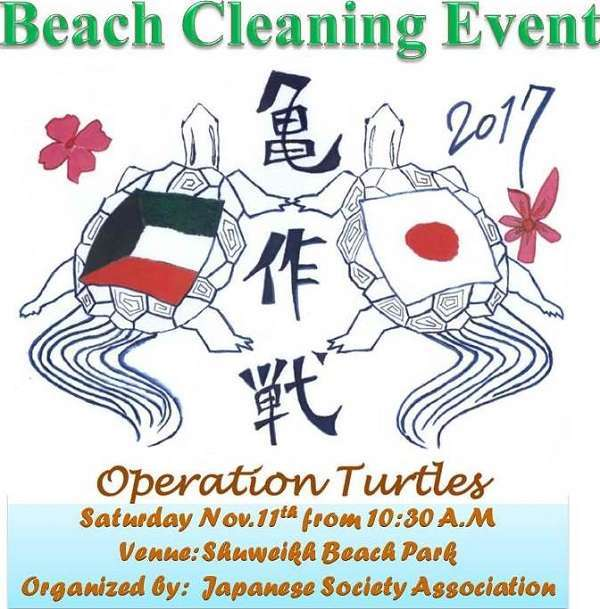 beach-cleaning-up-campaign-kuwait