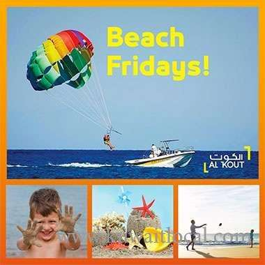 beach-fridays-at-al-kout-kuwait