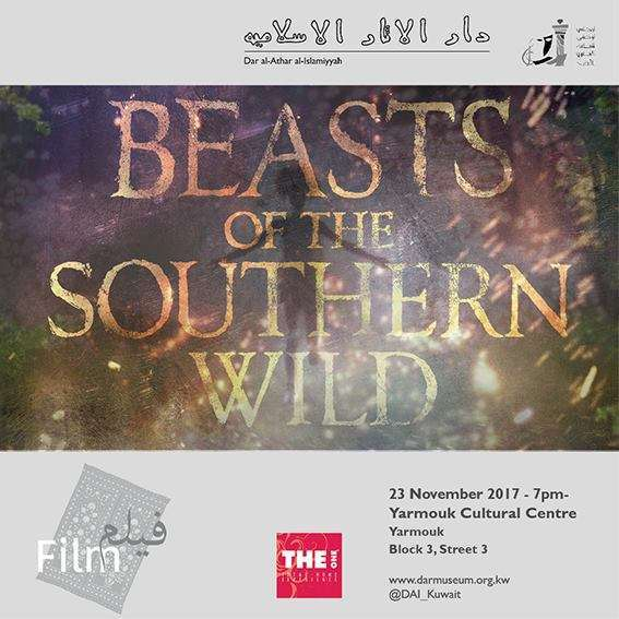 beasts-of-the-southern-wild-kuwait
