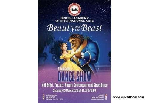 beauty-and-the-beast---dance-show-kuwait