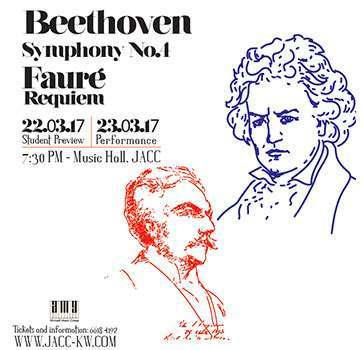 beethovens-fourth-symphony-and-the-requiem-mass-kuwait
