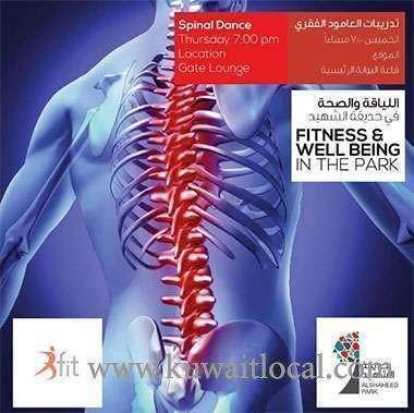 befit---spinal-dance-kuwait
