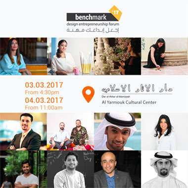 benchmark-2017---design-entrepreneurship-forum-kuwait