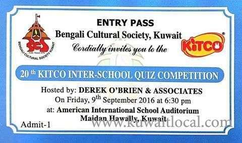 bengali-cultural-society-kuwait