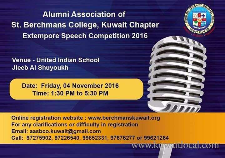 berchmans-extempore-speech-competition-2016-kuwait