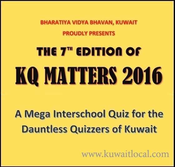 bhavans-to-host-kq-matters-2016-kuwait