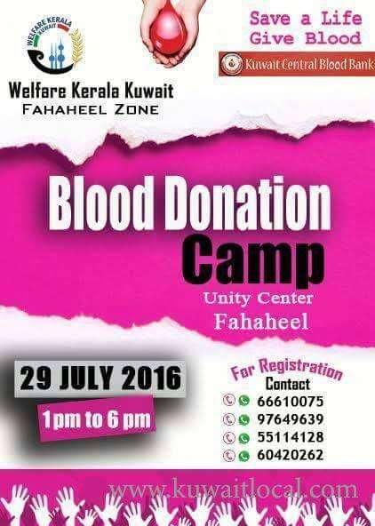 blood-donation-camp-1-kuwait
