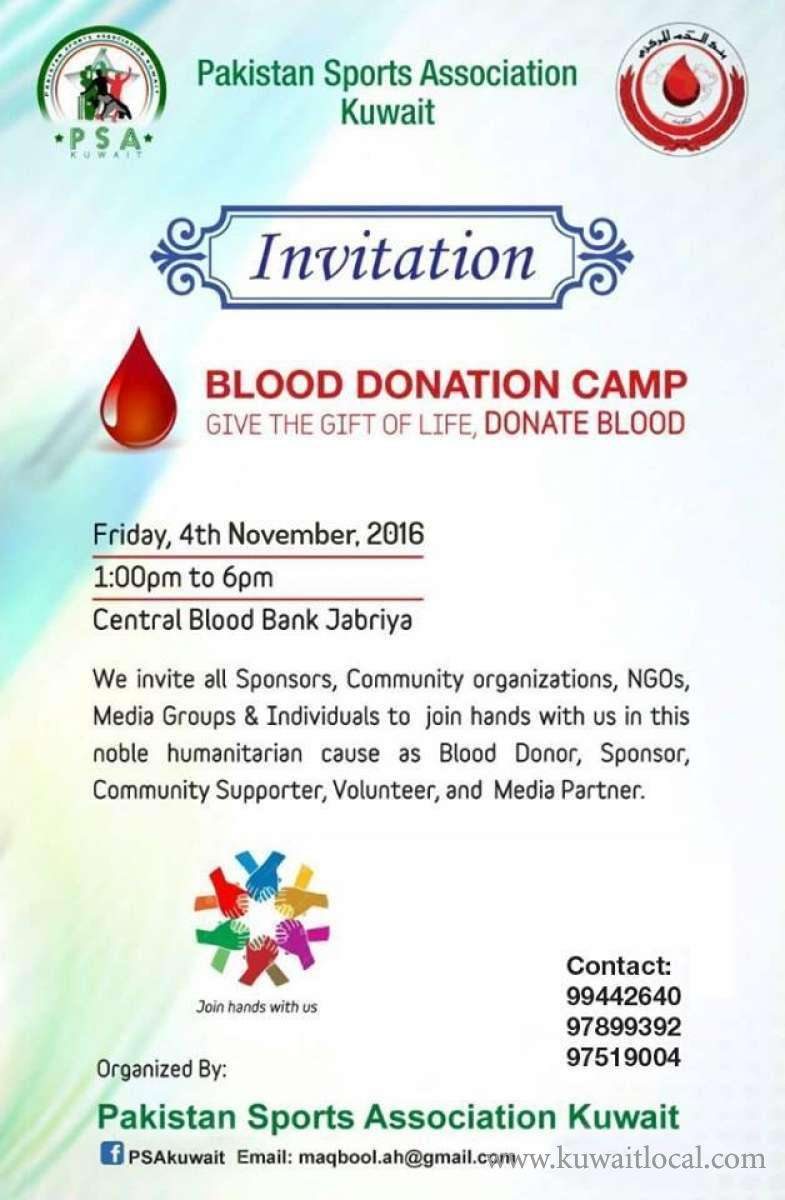 blood-donation-camp-2--kuwait