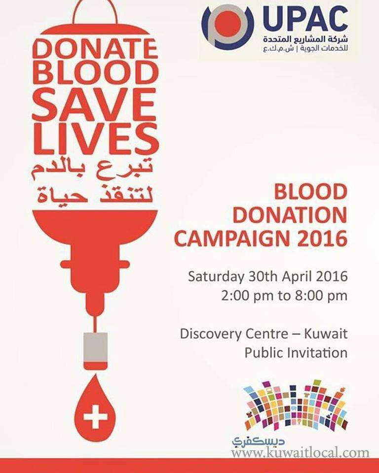 Kuwait Local Blood Donation Campaign