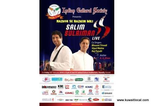bollywood-duo-salim-and-sulaiman-to-perform-live-in-kuwait-kuwait