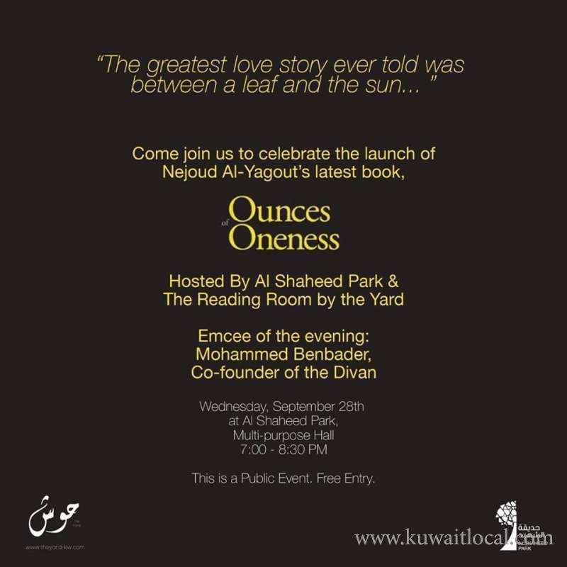 book-launch-at-al-shaheed-park-kuwait
