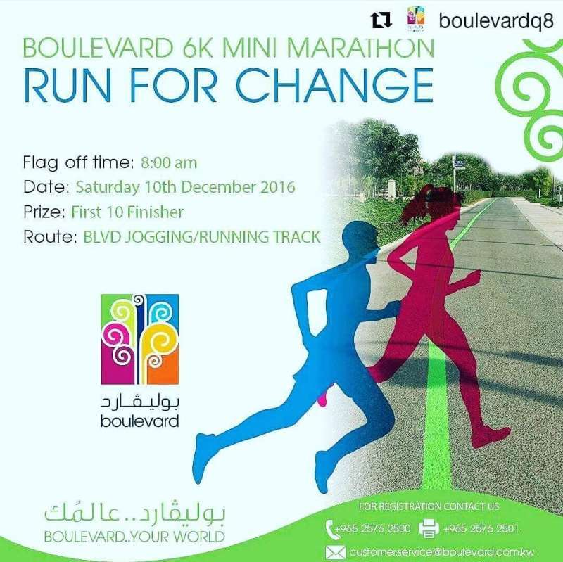 boulevard-6k-mini-marathon---run-for-change-kuwait