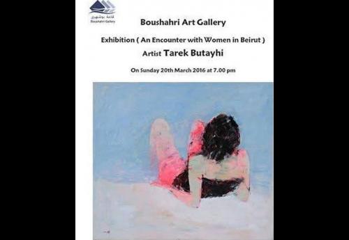 boushahri-art-gallery-kuwait