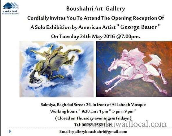 boushahri-art-gallery-by-george-bauer-kuwait