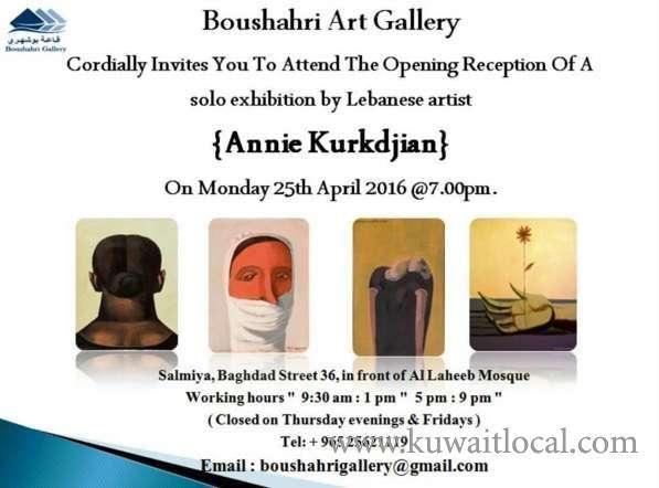 boushahri-art-gallery-by-lebanese-artist-kuwait