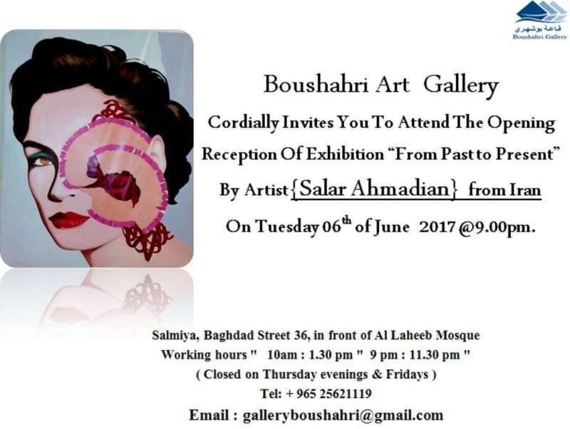boushahri-art-gallery-by-salar-ahmadian-kuwait