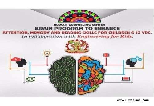brain-science,technology,-engineering-and-math-program-in-kuwait-kuwait