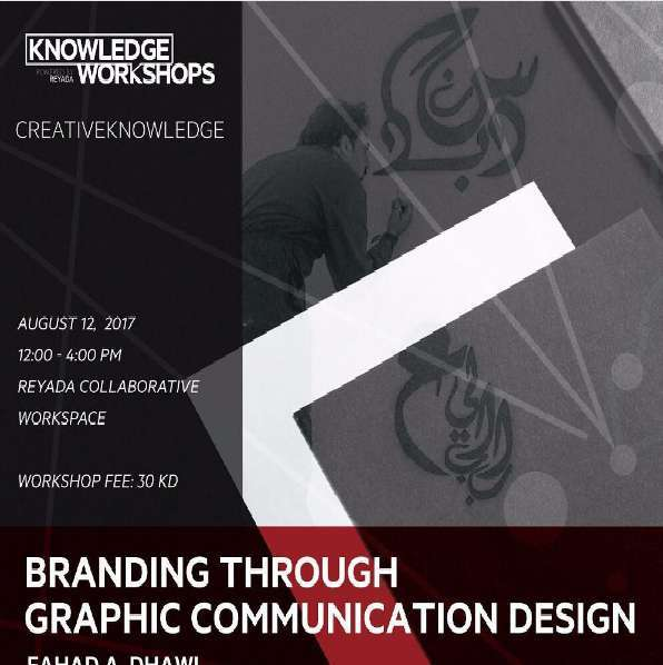 branding-through-graphic-communication-design-kuwait
