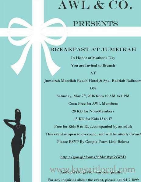 breakfast-at-jumeirah-kuwait